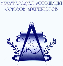Авторский коллектив награжден Дипломом Международной Ассоциации Союза Архитекторов (МАСА) (2006 г.)